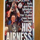 "Tom Brady New England Patriots Poster 17 X 11 ""His Airness"" Daily News 2-6- 2017"