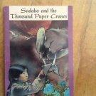 Sadako and the Thousand Paper Cranes (1979, Paperback)
