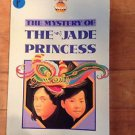 The Mystery of The Jade Princess Marilyn Granbeck  1989