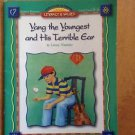 Yang the Youngest and His Terrible Ear by Lensey Namioka 1999