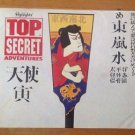 Highlights Top Secret Adventures Japan Kit Geography Guide Book Puzzle & Cards