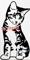 TABBY KITTEN CROSS STITCH CHART