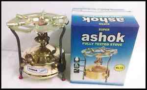 BRASS KEROSENE PRESSURE STOVE CAMPING OUTDOOR PRIMUS FISHING NO. 12; 1.5 LTR
