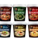 portable asia rice cup 6 style 6pcs
