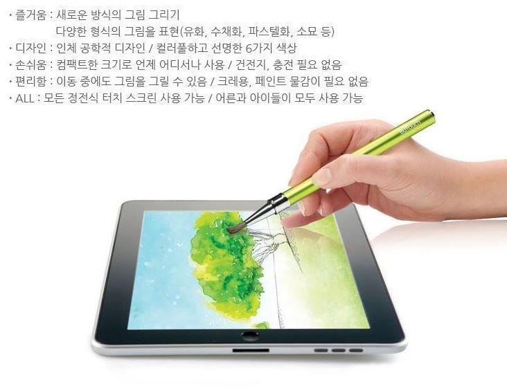 digital painting brush digital artist painting brush iphone smartphone
