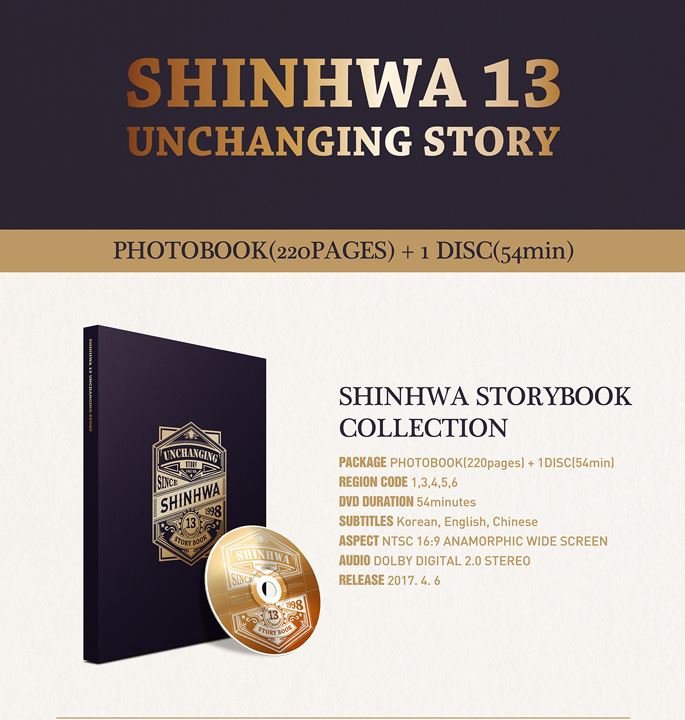 SHINHWA UNCHANGING STORY: SPECIAL STORYBOOK +DVD