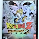 2003 Atari Dragonball Z Budokai 2 For Playstation 2 Game Systems