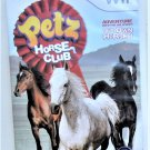 2008 Ubisoft Petz Horse Club For Nintendo Wii Game Systems