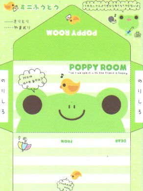 Poppy Room Memo 1