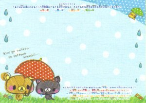 Kinoko Bear Memo Sheet 5