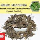 1 Lb / 454g Skunkvine Leaves Stinkvine Chinese Fever Vine Paederia Foetida Organic Wild