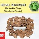 8 Oz / 227g Qian Nian Jian Nampu Homalomena Occulta Organic Wild Crafted 100% Fresh