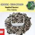 2 Lb / 908g Simpleleaf Chastetree Dried Leaves Vitex Trifolia Organic WildCrafted 100% Fresh