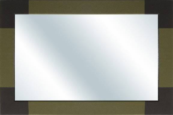 Mirror Dynamics Karen Wall Mirror