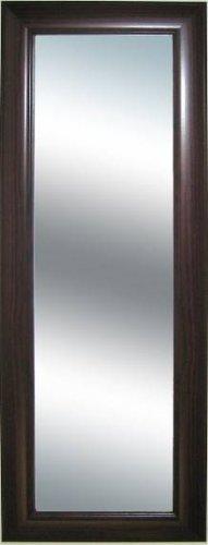 Grooved Frame Dark Mahogany Extra Long Wall Mirror