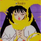 Sailor Moon PP 4 Card 188