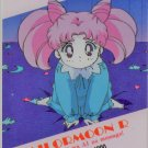 Sailor Moon PP 4 Card 196