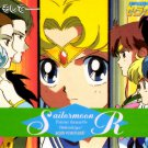 Sailor Moon PP 5 Card 264