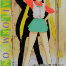 Sailor Moon PP 8 Card 405