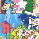 Sailor Moon PP 13 Card 631