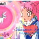 Sailor Moon PP 13 Card 639