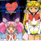 Sailor Moon PP 13 Card 633