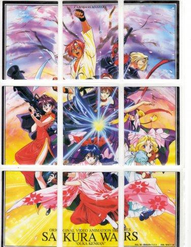 Sakura Wars Carddass Masters Set 1