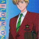 Sailor Moon PP 8 Card 397