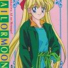 Sailor Moon PP 7 Card 338