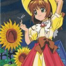 Card Captor Sakura SP3 Carddass Master Foil