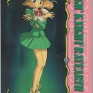 Magic Knight Rayearth PP1 card 12