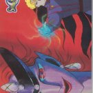 Sailor Moon Card 29 Dart Awesome Series