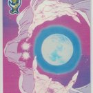 Sailor Moon Card 38 Dart Awesome Series