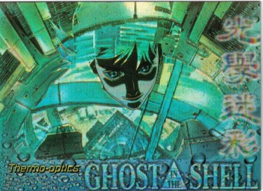Ghost in the Shell Chromium Card S-09