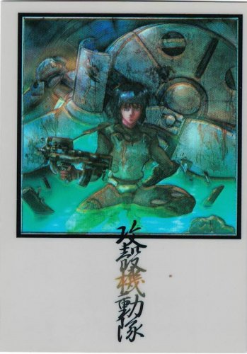 Ghost in the Shell Chromium Card S-11