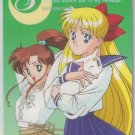 Sailor Moon PP 5 Card 238