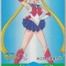 Sailor Moon PP 5 Card 240