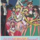 Sailor Moon PP 11 Card 530