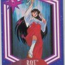 Sailor Moon Cardzillion 12