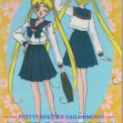 Sailor Moon PP 14 card no. 713