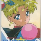 Sailor Moon PP 14 card no. 717