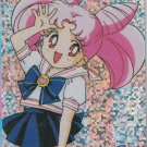 Sailor Moon Card 67 Dart Prismatic