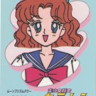Sailor Moon PP 1 Card #15