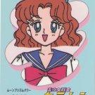Sailor Moon PP 1 Card #15