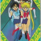 Sailor Moon Card #12 Banpresto Set 2