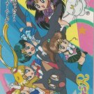 Sailor Moon R Card #16 Banpresto Set 3