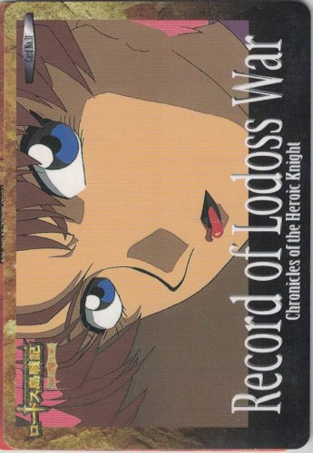 Record of Lodoss War PP card 31