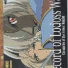Record of Lodoss War PP card 35