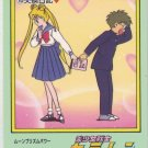 Sailor Moon PP 1 Card #18
