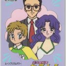 Sailor Moon PP 1 Card #42